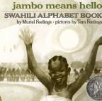 swahili